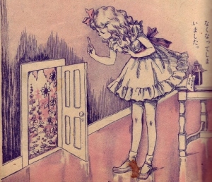 alice in wonderland at door